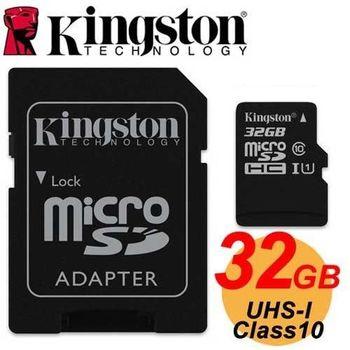 Kingston 金士頓 32GB 80MB/s microSDHC TF UHS-I C10 記憶卡