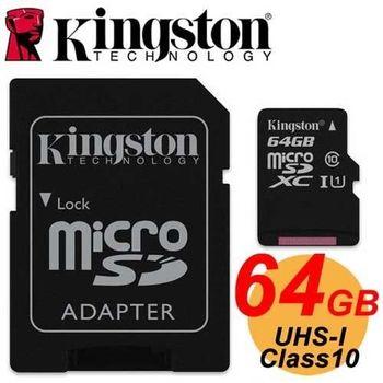 Kingston 金士頓 64GB 80MB/s microSDXC TF UHS-I C10 記憶卡