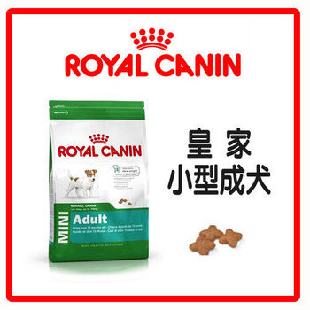 Royal Canin 法國皇家 小型成犬 PR27-15KG(A011B08)