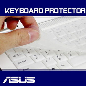 ASUS X205 / X205TA / X200MA 專用矽膠鍵盤保護膜