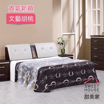 【甜美家】貴氣新穎文藝五尺雙人床頭箱+6分床底 (胡桃色)