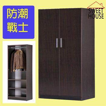 【甜美家】塑鋼防水防霉防潮特高衣櫃(馬可龍9色可選)
