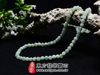 【東方翡翠寶石】葡萄石天然珠串念珠(些微透光,珠徑約4mm)MPO003