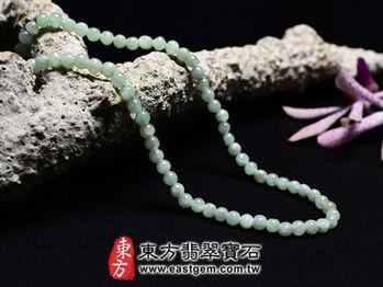 【東方翡翠寶石】葡萄石天然珠串項鍊(些微透光,珠徑約4mm)MPO008