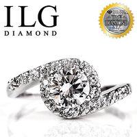 ILG鑽 #45 八心八箭擬真鑽石戒指 #45 唯一的愛款 主鑽約1.25克拉 #45 R