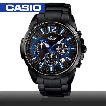 【CASIO 卡西歐 EDIFICE 系列】時尚三眼極地武士賽車錶(EFR-535BK 黑鋼)