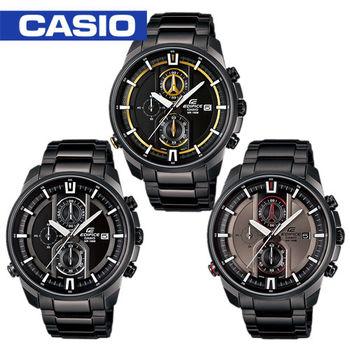 【CASIO 卡西歐 EDIFICE 系列】日系超亮LED金屬色計時男錶(EFR-533BK)
