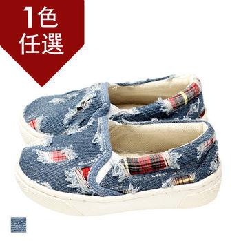 FUFA MIT 街頭時尚懶人童鞋( FNB19)-格深藍