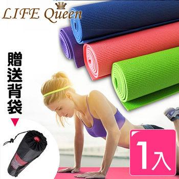 【Life Queen】環保PVC雙面止滑瑜珈墊_贈背袋(1入)