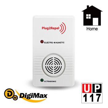 Digimax★UP-117 『天降驅鼠神兵』威豹超音波驅鼠蟲器