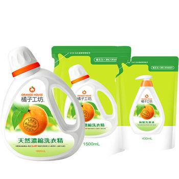 橘子工坊(深層-綠)一般洗衣精1800ML*1+(深層-綠)一般濃縮制菌洗衣精補充1500ML*4+洗碗精補充430ML*1