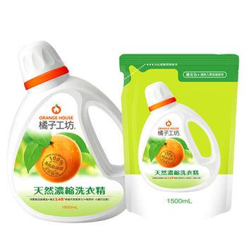 橘子工坊(深層-綠)一般洗衣精1800ML*1+(深層-綠)一般洗衣精補充1500ML*4