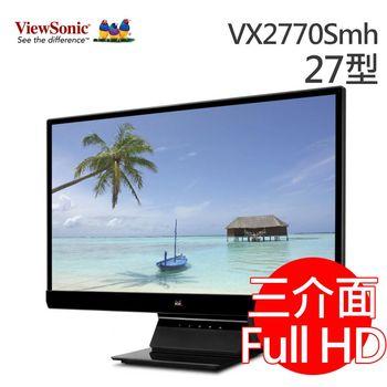 【ViewSonic優派】VX2770Smh 27吋 AH-IPS寬液晶螢幕