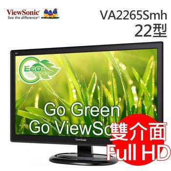 【ViewSonic優派】VA2265Smh 22型 VA低藍光護眼液晶螢幕