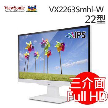 【ViewSonic優派】VX2263SMHL-W 22型 IPS 寬液晶螢幕