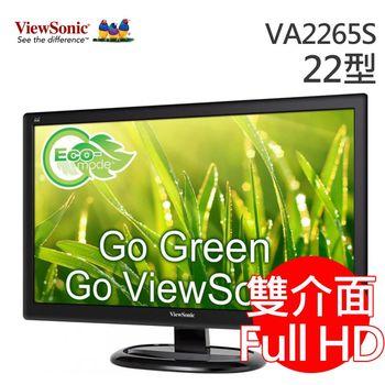 【ViewSonic優派】VA2265S 22型 Full HD 廣視角護眼液晶螢幕