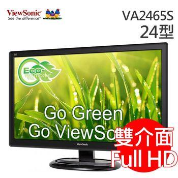 【ViewSonic優派】VA2465S 24型 VA面板雙介面液晶螢幕