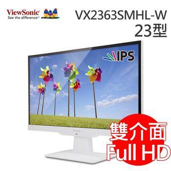 【ViewSonic優派】 VX2363SMHL-W 23型 IPS 寬液晶螢幕