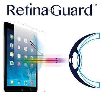 RetinaGuard 視網盾 iPad mini3 / iPad mini Retina 防藍光9H鋼化玻璃保護貼