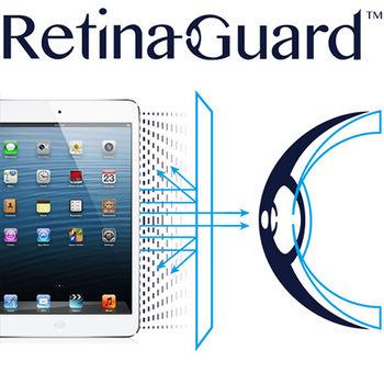 RetinaGuard 視網盾 iPad mini3 / iPad mini Retina  眼睛防護 防藍光保護膜 透明版