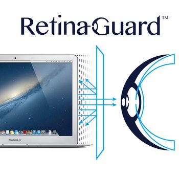 RetinaGuard 視網盾 Macbook Air / Pro (2009-2015版本) 13吋 防藍光保護膜