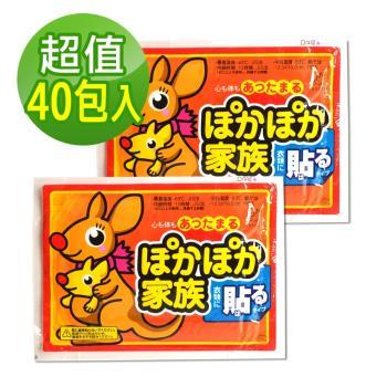 【POKA袋鼠家族】12HR可貼式暖暖貼/暖暖包(40入)