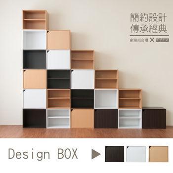 【Hopma】日式單門櫃-三色可選