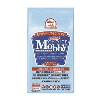 【Mobby】莫比 大型成犬 羊肉米 自然食飼料 1.5公斤 X 1包