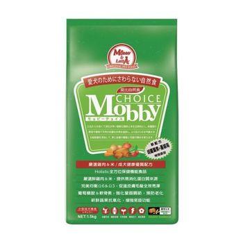 【Mobby】莫比 小型成犬 雞肉米 自然食飼料 1.5公斤 X 1包