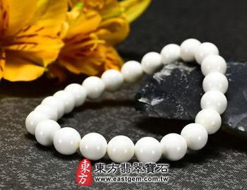 【東方翡翠寶石】白硨磲天然玉石珠串手環 (白色,珠徑約8mm)WCG013