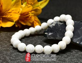 【東方翡翠寶石】白硨磲天然玉石珠串手環 (白色,珠徑約8mm)WCG017