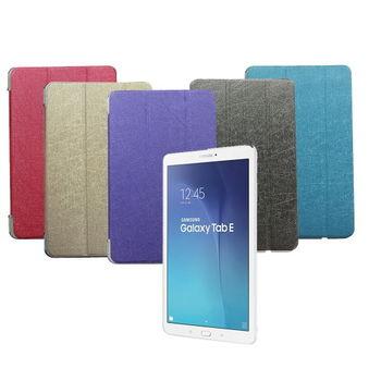 Samsung Galaxy Tab E 9.6吋T560 三折立式皮套