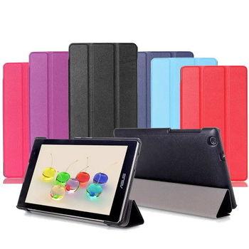 ASUS ZenPad C 7吋三折立式皮套 ( Z170C / Z170CG)
