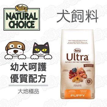 美士Nutro-大地極品 幼犬呵護配方(4.5磅)