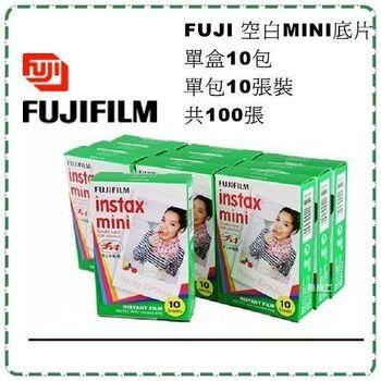 FUJIFILM Instax Mini 空白底片十盒組~送底片透明保護套100張