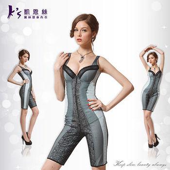 【Ks凱恩絲】冰涼蠶絲系列 - 罩杯連身腳踝款-兩件組