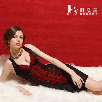 【Ks凱恩絲】冰涼蠶絲系列 - 罩杯連身膝上款-兩件組