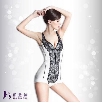 【Ks凱恩絲】冰涼蠶絲系列 - 罩杯連身三角款-兩件組