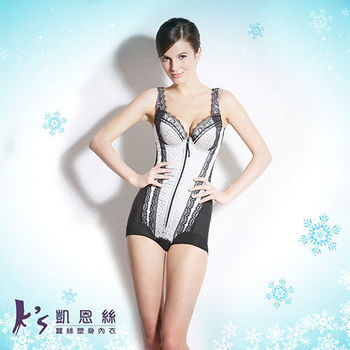 【Ks凱恩絲】冰涼蠶絲系列 -罩杯連身三角款-單件組
