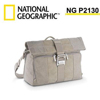 國家地理 National Geographic NG P2130 典藏系列