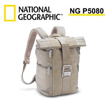 國家地理 National Geographic NG P5080 典藏系列