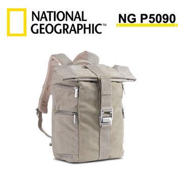 國家地理 National Geographic NG P5090 典藏系列