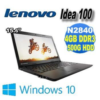 Lenovo 聯想 ideapad 100 15吋 N2840 Win10 4GB 500GB 超值筆電