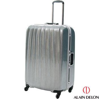 ALAIN DELON 亞蘭德倫 29吋  貴族拉絲鋁框行李箱(銀灰)