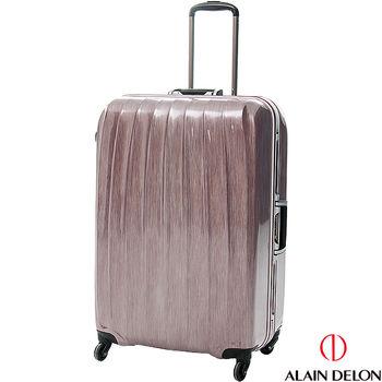 ALAIN DELON 亞蘭德倫 29吋  貴族拉絲鋁框行李箱(銀紅)