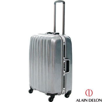ALAIN DELON 亞蘭德倫 25吋  貴族拉絲鋁框行李箱(銀灰)