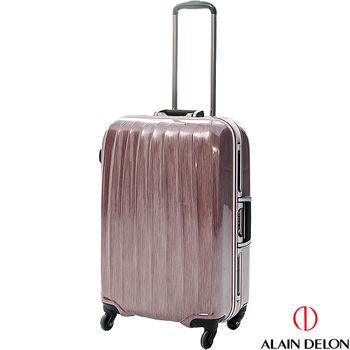 ALAIN DELON 亞蘭德倫 25吋  貴族拉絲鋁框行李箱(銀紅)
