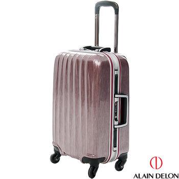 ALAIN DELON 亞蘭德倫 20吋  貴族拉絲鋁框行李箱(銀紅)