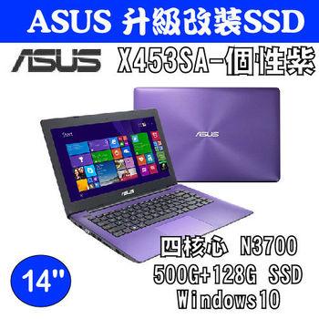 ASUS 華碩 X453SA 14吋 N3700四核心 SSD輕薄筆電 個性紫