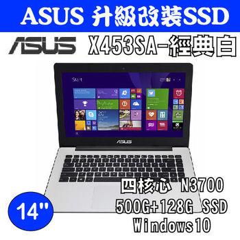 ASUS 華碩 X453SA 14吋 N3700四核心 SSD輕薄筆電 經典白